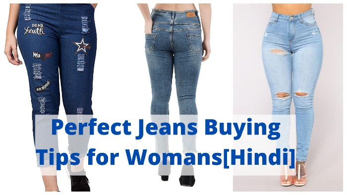 Perfect Jeans Buying Tips in Hindi